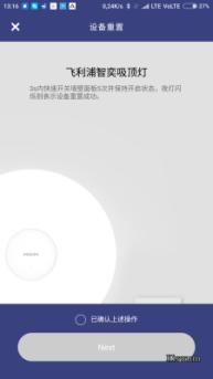 https://i0.wp.com/www.kiswum.com/wp-content/uploads/Philips_Xi_1/Screenshot_026-Small.png?resize=193%2C343&ssl=1