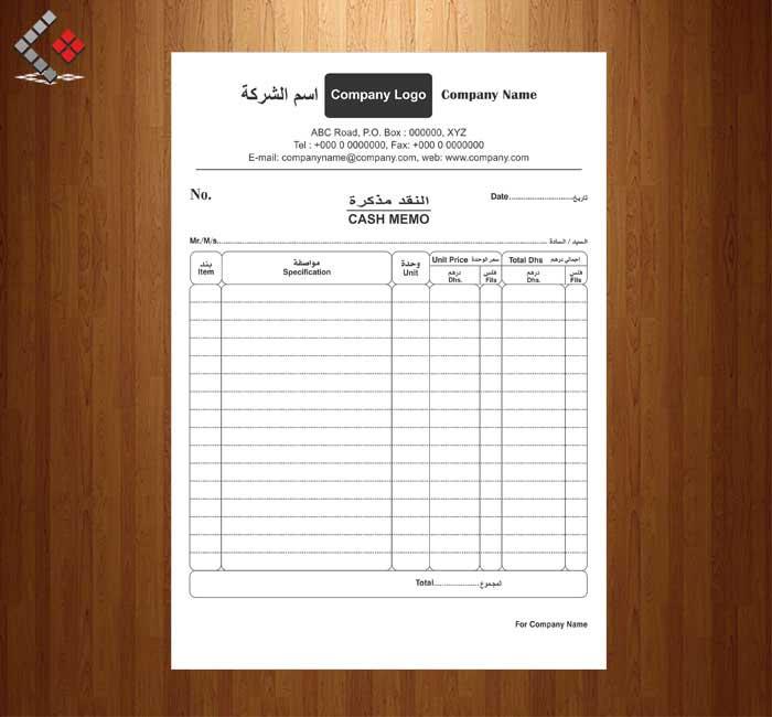 invoices  cash invoice books dubai  cash invoice printing
