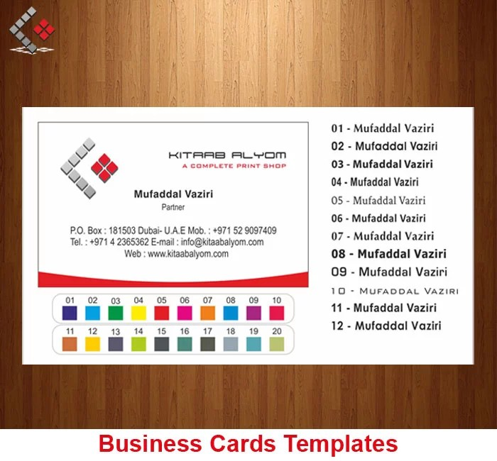 Business Cards Dubai, Print Business Cards in Dubai