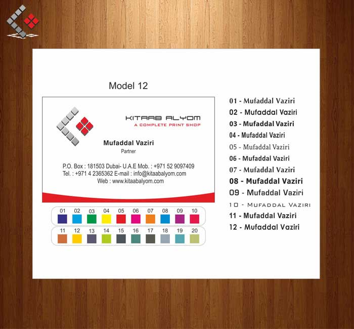Business Card Printing in Dubai, Business Cards Templates Dubai & Abu Dhabi