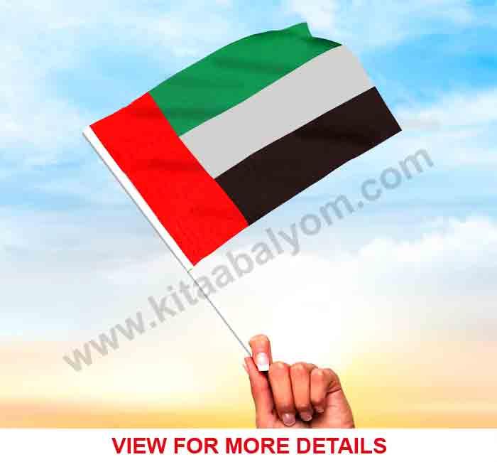 Flag Printing In Dubai, Custom Flags, Flags Base Dubai