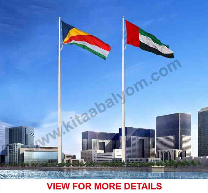 Flag Printing In Dubai, Custom Flags, Flags Base Dubai. Fabric Flag Dubai