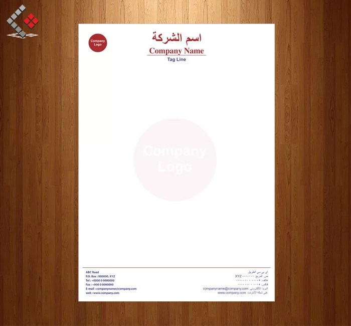 Business Cards And Letterheads Google Search: Letterhead Printing In Dubai, Abu Dhabi, Letterhead
