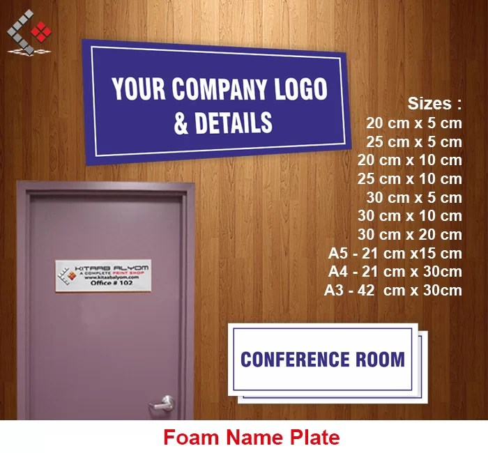 Door Name Plates in Dubai, Name Plates, Signage's Supplier in Dubai