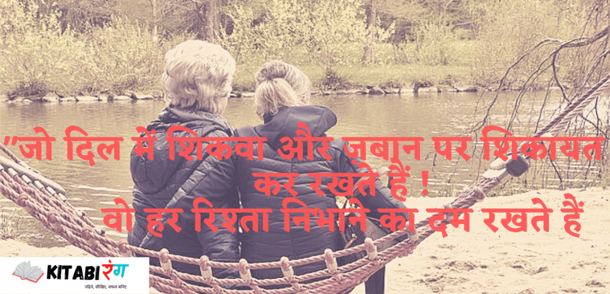 Top 20 Life Quotes in Hindi  Life Thoughts in Hindi 2021 Part 2