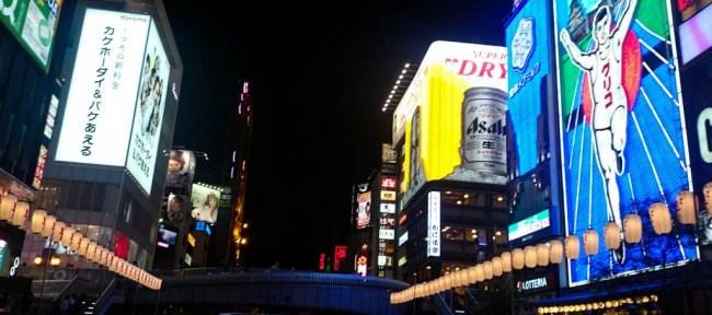 [Photolog] 2014年7月 大阪