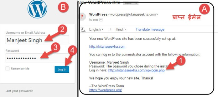 chek recent wordpress email