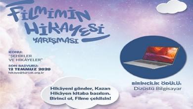 Photo of GENÇ SENARİST VE FOTOĞRAFÇI ADAYLARININ YARIŞMASI BAŞLADI