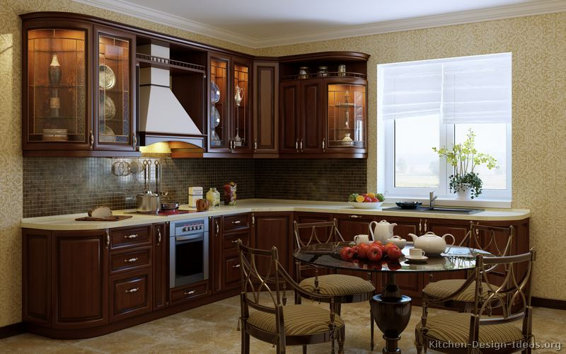 Pictures of Kitchens  Traditional  Dark Wood Kitchens Golden Brown