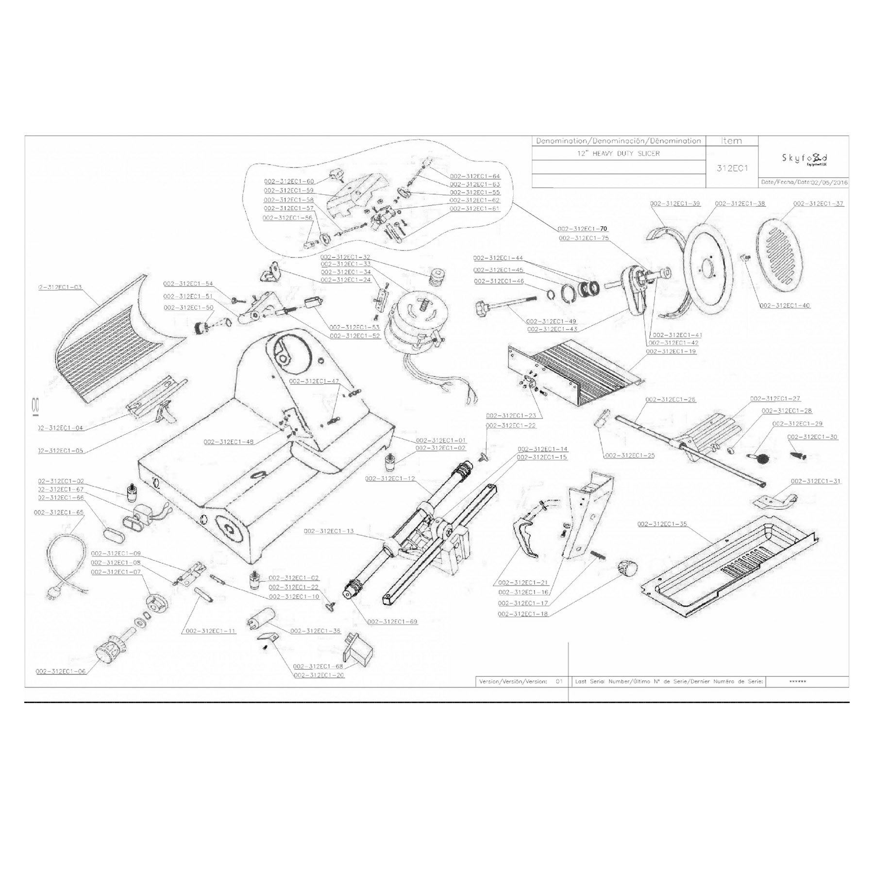 Skyfood 312ec1 12 Heavy Duty Deli Slicer 1 2 Hp
