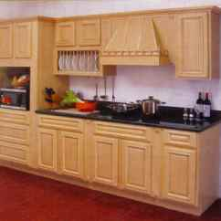 Www.kitchen.com Coffee Decorations For Kitchen Contemporary Cabinets Wholesale Priced At Maple Oak