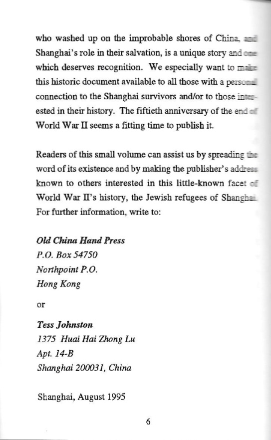 Kitchener camp, Moriz Reissner, Shanghai address book, Introduction, page 6
