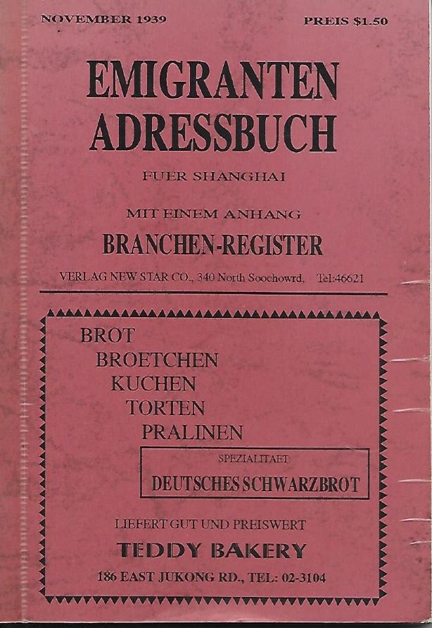 Richborough transit camp, Moriz Reissner, Shanghai address book, front cover