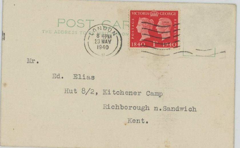Kitchener camp, Eduard Elias, Postcard, address, 23 May 1940
