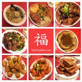 vanfoodies Chinese New Year Feast