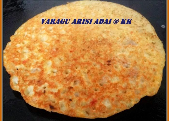 VARAGU ARISI ADAI