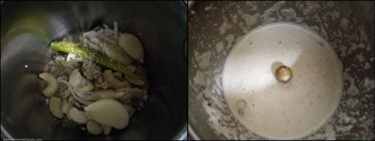 Potato Peas Kurma Recipe|Aloo Matar Kurma Recipe