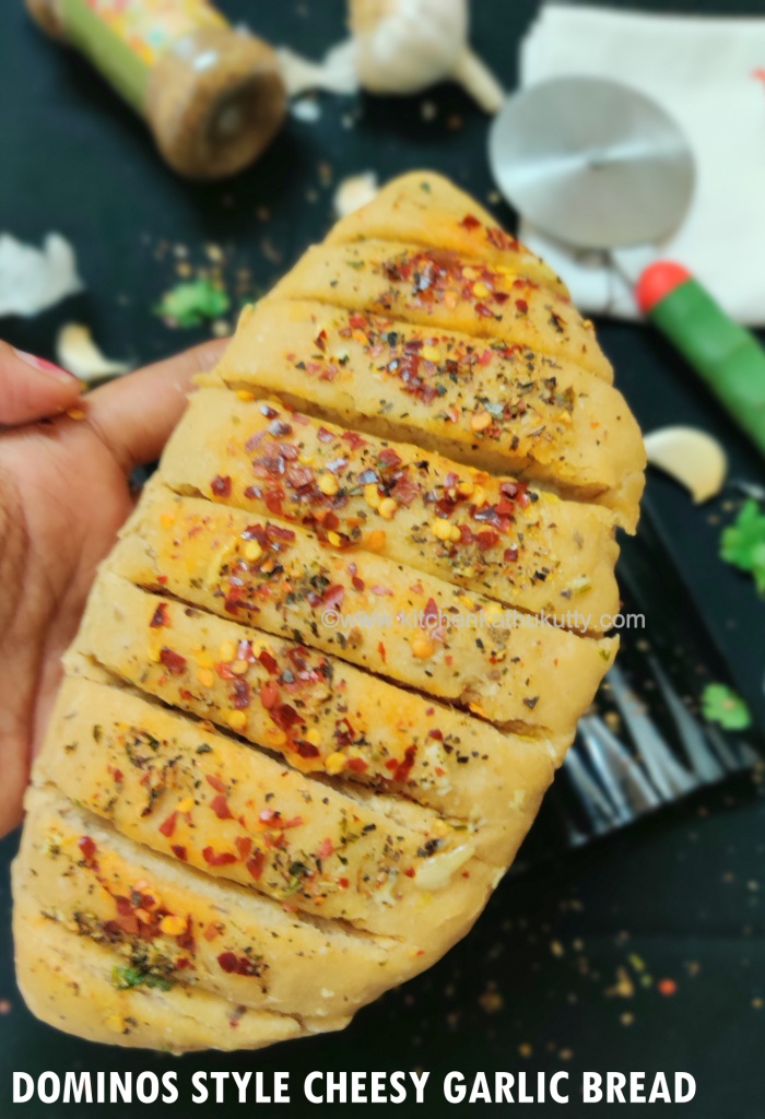 Dominos Style Garlic Bread Recipe