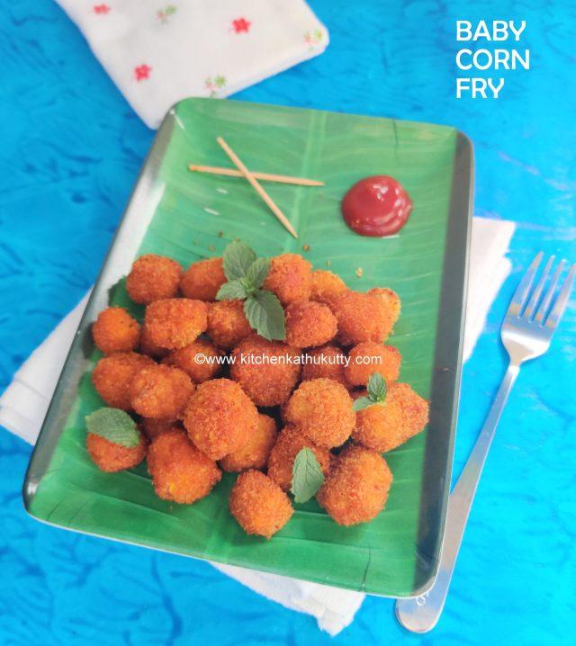 baby Corn Fry Recipe