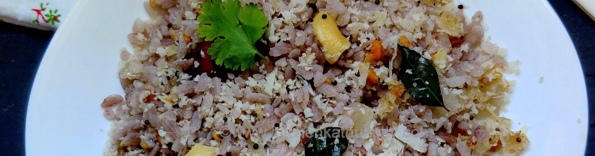 Coconut Poha Recipe