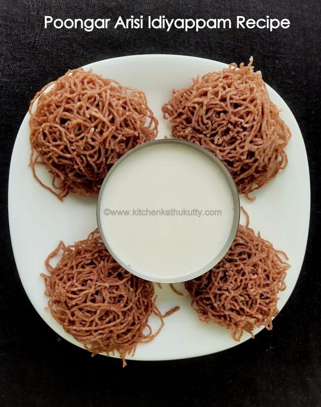 Poongar arisi recipe