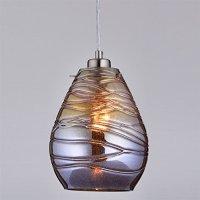 Claxy Ecopower Kitchen Antique Mercury Glass Pendant ...