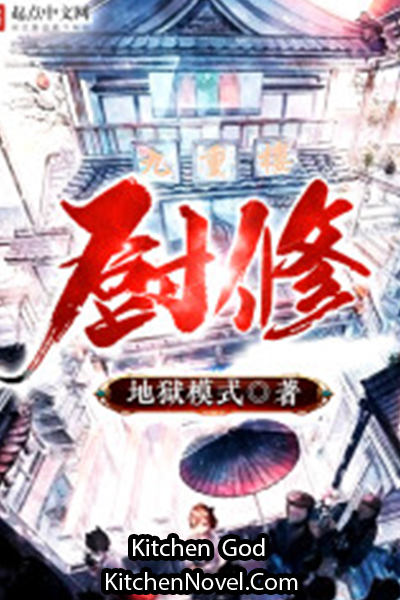 Kitchen Xiuzhen – Chapter 032