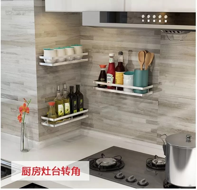 metal kitchen rack and bath stores stinless steel shelves square dinnerware china storage supplier
