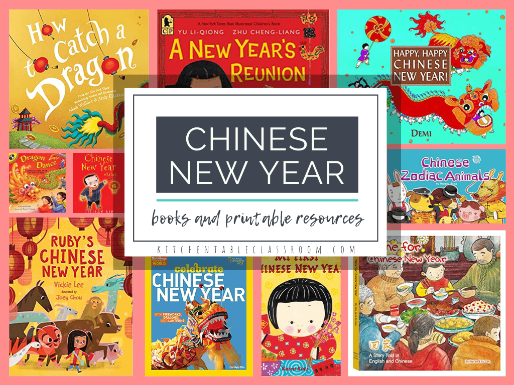 Learning About The Chinese New Year Free Printable