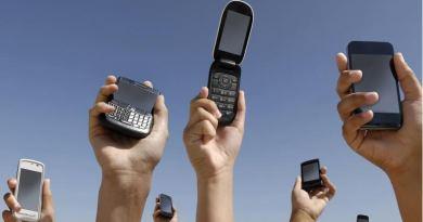 Pidsylyuvach GSM syhnalu dlya vulychnoho pokryttya
