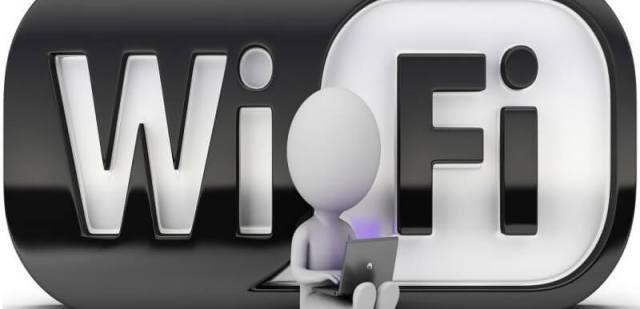 3 способи вирішити проблему слабкого WI-FI