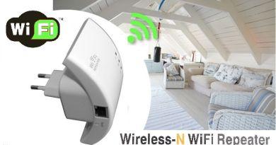 Репітер wi-fi огляд