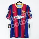 2020-21 Barcelona Home Match Shirt #10 MESSI La Liga1