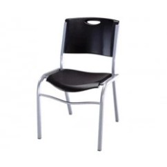 Lifetime Stacking Chairs 2830 Black Molded Seat Animal Print Accent Uk - Kitsuperstore.com