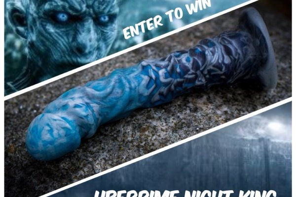 Winter is Coming Giveaway! Enter to Win an Uberrime Night King Dildo from KittenBoheme.com