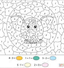 34 Color by Number Addition Worksheets   KittyBabyLove.com [ 1300 x 1300 Pixel ]