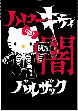 Hello Kitty Balzac Japanese Horror Punk Rock Band