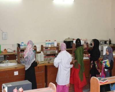 Bio Safty Lab
