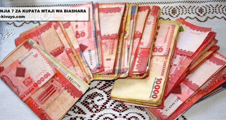 Njia 7 za kupata mtaji wa biashara - kivuyo