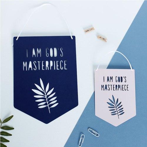 I am God's Masterpiece Papercut Flag