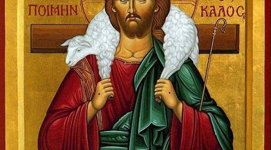 Niedziela Dobrego Pasterza w wybranych miejscach na świecie