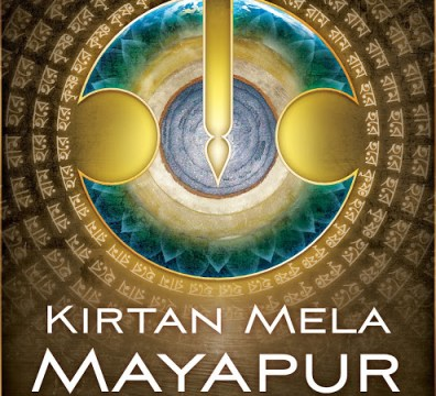 KirtanMela-Mayapura_Logo_04f