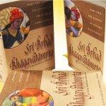 As explained in the Brhad Bhagavatamrta…