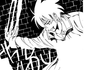 Darren Shan, Manga, Vampire