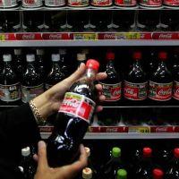 """""""Ελληνική"""" αλυσίδα σούπερ-μάρκετ με """"βουλγάρικη"""" Coca-Cola εισαγωγής. ΝΤΡΟΠΗ!!!"""