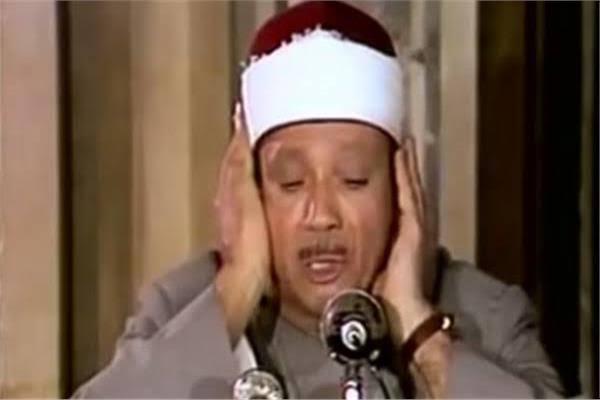 تحميل المصحف المرتل للشيخ عبد الباسط عبد الصمد mp3 برابط واحد بحجم صغير على ميديا فاير 2021
