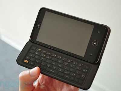 HTC 7 Pro متاح للشراء فى ألمانيا 8