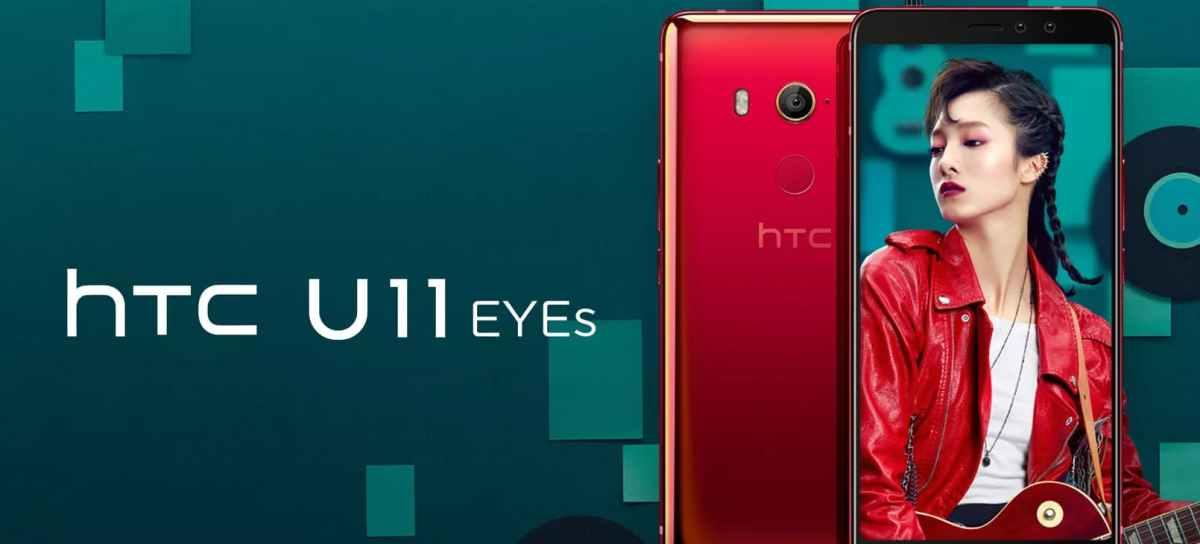 هواتف HTC U: ما تحتاج لمعرفته حول اتش تي سي بنظام اندرويد 4