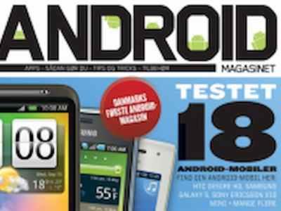 أبل ترفض تطبيق مجلة عن الأندرويد من متجر التطبيقات 1