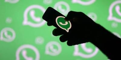 كيف تفتح أكثر من حساب واتساب على Whatsapp Web